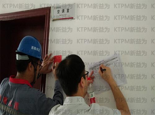 中联内部各组间展开红牌作战