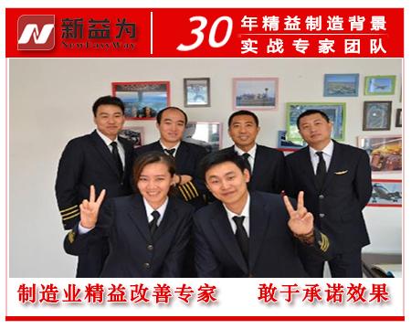 民航班组管理