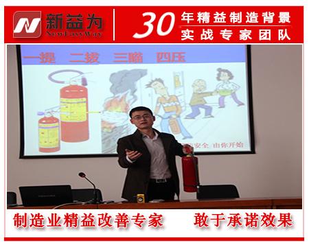 班组消防安全培训