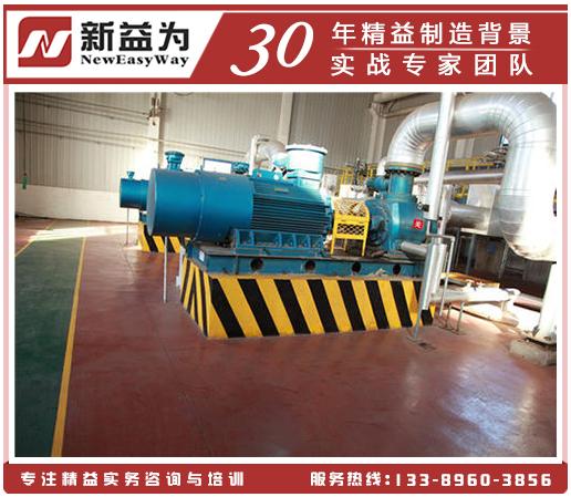 TPM机械加工设备安全管理