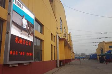 朔黄铁路发展有限责任公司机辆分公司