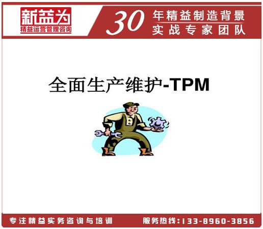 TPM设备安装