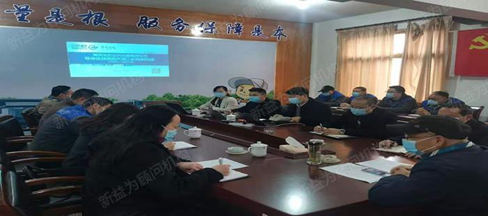 标准化管理提升阶段会议