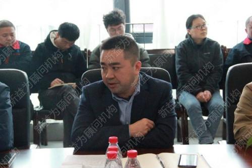 zhongdizhuanggongsilingdaojianghua.jpg
