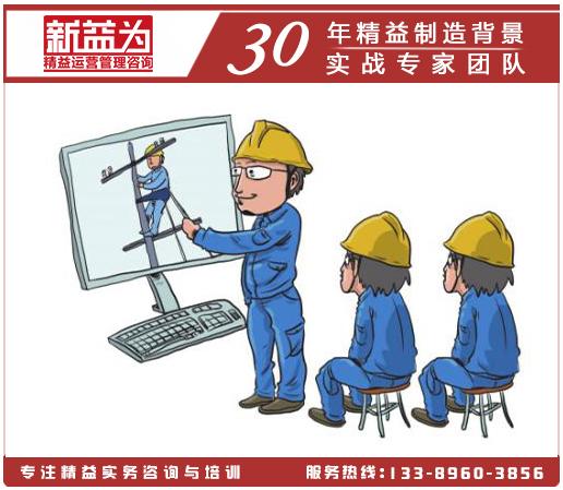 班组安全教育