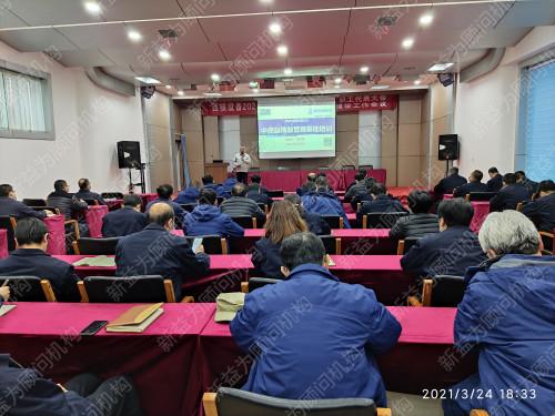 huiyixianchang.jpg