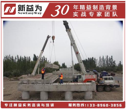 路桥施工设备TPM管理