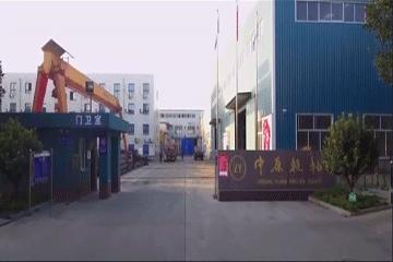 河南中原辊轴有限公司.png