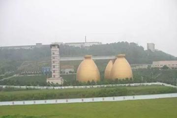 重庆市排水有限公司.jpg