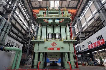 二重集团重型装备股份有限公司重装事业部.jpg