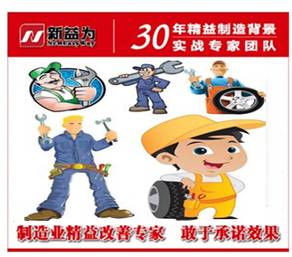 TPM管理推行给钢铁行业带来契机