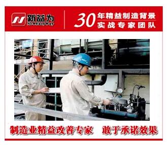 钢铁厂推行TPM管理太合适了
